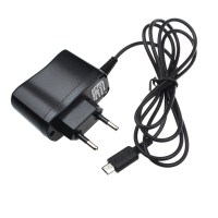 nintendo_ds_lite_charger